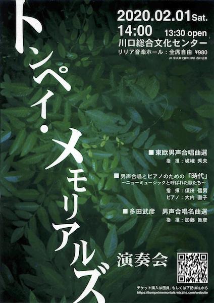 Chirashi のコピー.jpg